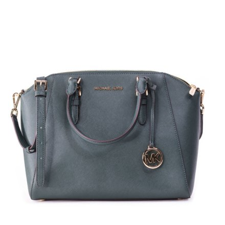 Michael Kors Ciara Green Leather from Vietrendy