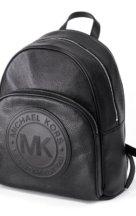 VieTrendy-Michael-Kors-Womens-Medium-Travel-School-Sport-Backpack-Bag-Black-Silver-Leather-Side