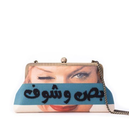 Boss w chouf bag from sarahs bag