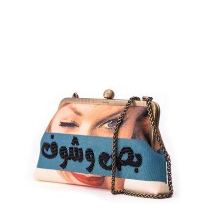 VieTrendy-Sarahs-Bag-Boss-w-Shouf-Classic-Side